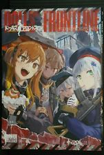 JAPAN Girls' Frontline / Dolls Frontline Comic Anthology