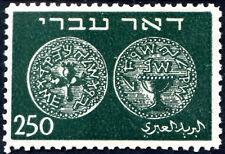 ISRAËL N° 7 NEUF** SIGNÉ