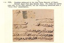AQ159 1896 NEPAL Envelope addressed to Prime Minister of Nepal. Stamp removed