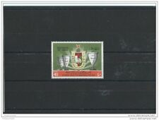 LOT : 092015/660A - OMAN 1982 - YT N° 227 NEUF SANS CHARNIERE ** (MNH) GOMME D'O