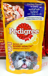 Pedigree Chicken Chunks Flavour in Gravy Dog Food 130g Pet Food Good Health