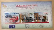 ISRAEL 2013  'POSTAL VEHICLES IMPERF SOUVENIR SHEET OF 3 STAMPS MNH