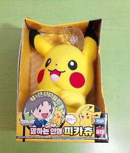"TAKARA TOMY POKEMON : Voice Activated Talking Plush Doll Voice Pikachu 5"""