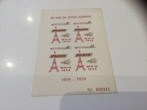 bloc vignette aviation neuf sans gomme Paris 40 ans de Poste aerienne 1959
