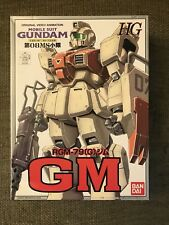Gundam 08th MS Team RGM-79(G) GM Model 1/144 Scale