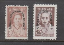 Philippine Stamps 1975 Teodora Alonso & Marcela Agoncillo ovpt Airmail Exhibit c