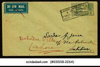 INDIA - 1934 AIR MAIL LAHORE to KARACHI PAKISTAN - FFC