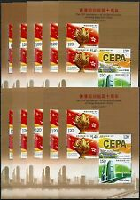 10x China PRC 2007-17 10th Anniversary of Reunification Hong Kong Block 137 MNH