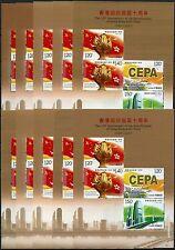 10x CHINE PRC 2007-17 10th Anniversary of REUNIFICATION Hong Kong Bloc 137 Neuf sans charnière