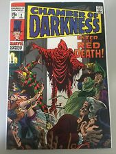 Chamber of Darkness (1969) #2 NM Near Mint Marvel Comics