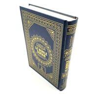 ( Traduction du Coran ) French Noble Holy Quran, Le Saint Coran in ( Français )