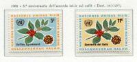 19069) UNITED NATIONS (New York) 1966 MNH** Nuovi** Coffee