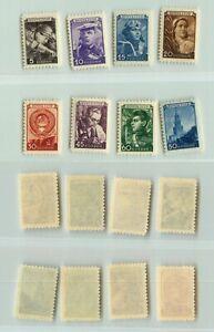 Russia USSR 1939 SC 1214-1221 MNH. g805