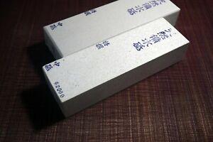 Japanese Natural Whetstone Binsui 1181g - Grit 2000 from Kumamoto pref. Japan