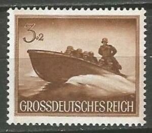 Germany (Third Reich) 1944 MNH - WWII Heroes Day Landing Craft Mi-873 SG-861