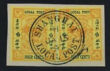 MOMEN: SHANGHAI CHINA USED PAIR LOT #8697