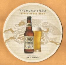 KIRIN ICHIBAN Japan japanese text Logo STICKER decal craft beer brewery brewing