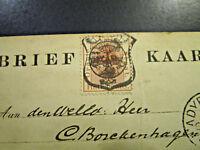 Orange River Colony 1894 Postal Card / Used (Light Crease) - Z4804