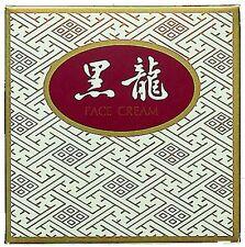 F/S with TRACKING NO Kokuryudo Kokuryu Kinsen 70g Medicinal Face Cream Red JAPAN