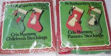 Vtg Mammy Applique Embroidery Kit Christmas Stocking lot set Mice tree mouse 70s