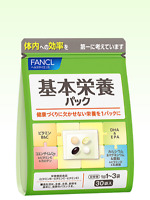 FANCL Good Choice Basic 30 bags Free Shipping. Vitamins Minerals Supplement