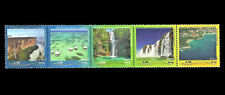 Upaep Tourist Attractions Brazil 2017 stamp ブラジル Бразилия 巴西 ब्राज़िल Brasilien