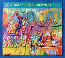 UN New York 1996 Postally Used Souvenir Mini-sheet Olympics Volleyball Art 444