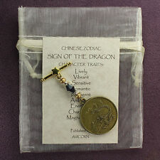 DRAGON CHINESE ZODIAC CHARM Astrology Amulet Totem Sign Horoscope Lunar Year