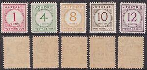 JOHORE 1938 POSTAGE DUE 1c - 12c [SG D1-D5] - VERY FINE MINT