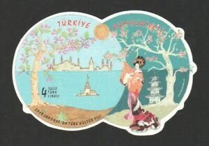 TURKEY 2019 YEAR OF TURKISH CULTURE IN JAPAN IMPERF. SOUVENIR SHEET 1 STAMP MINT