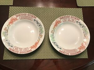 2 L Jungberg New Orleans Seafood Gumbo Recipe Dishes Bowls Vintage 1979 Sea Life