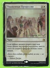 1 Anointed Procession (mtg russian foil sealed promo amonkhet)