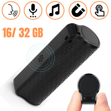 Mini Digital Voice Activated Recorder Magnetic Spy Audio Sound Dictaphone 32 GB