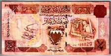 BAHRAIN 1/2 DINAR P18 1998 Replacement MAP WEAVING GULF CURRENCY MONEY BANK NOTE