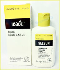 SELSUN Anti Dandruff Itch Scalp Shampoo SELENIUM SULFIDE 2.5% 1oz/30 ml.