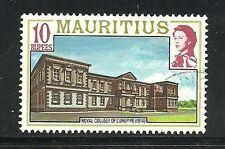 Album Treasures Mauritius Scott # 461  10r Elizabeth Curepipe College VFU CDS