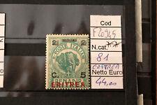 FRANCOBOLLI COLONIE ERITREA NUOVI** N°81 (F20945)