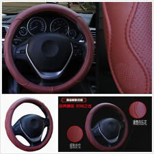 Car Steering Wheel Cover Burgundy Dynamic Fiber Leather Embossed 38cm Skid-proof