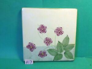"Floral Pattern 5 3/4"" x 5 3/4"" Trivet, 2001 Laurie Gates (Used/EUC)"