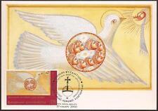 "GREECE 2000 ECUMENICAL PATRIARCHATE ""THE EPIPHANY-BYZANTINE-BIRD"" MAXIMUM CARD"