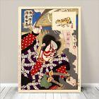"Japanese Kabuki Samurai Art ~ CANVAS PRINT 36x24"" ~ Danjuro Kunichika #97"