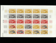 """Somali Coast 1967 Reptile""""Desert Monitor""""Trial Color Proof Sheet of 25 TYPE 4"""