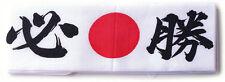 HACHIMAKI - HEAD BAND - Bandeau - 必勝 Hisshou ! Victoire assurée ! Made in Japan