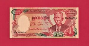 5,000 RIELS 1974 CAMBODIA X-LARGE UNC BANKNOTE (P-17A) FIRST ISSUE Signature 15