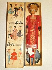 Barbie: Vintage Japanese Exclusive Dressed Box Bubblecut Doll w/Golden Elegance