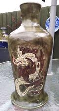 Burslem Pottery Rare Green Dragon Vase by Andrew Hull