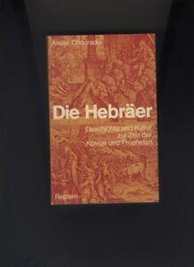 (175) Die Hebräer / Chouraqui