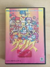SD Valis Mega Drive Japan, box + instructions ONLY