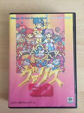 SD Valis Mega Drive Japan, box + instructions ONLY