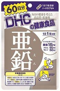DHC Zinc 60 Days 60 Capsules